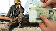بانک ملی حقوق کارگران هپکو پرداخت می کند