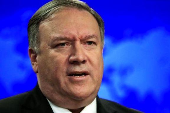 پمپئو: ایران تلاش میکند عراق را به یک «دولت خراجگزار» تبدیل کند!