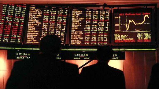 گران ترین سهام های جهان کدامند؟
