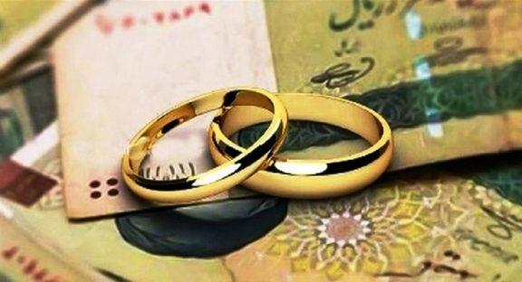 وام ازدواج ۷۰ میلیون خواهد شد