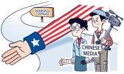 دولت چین با محدودیت صدور روادید برای خبرنگاران چینی توسط امریکا مقابله میکند