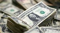 نرخ دلار در صرافی بانکها به 11 هزار و 650 تومان رسید