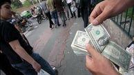دوربین های مدار بسته برای پیگیری دلالان ارزی نصب شد /  پلیس مبارزه با جرائم اقتصادی در پلیس تهران هفته آینده تشکیل میشود