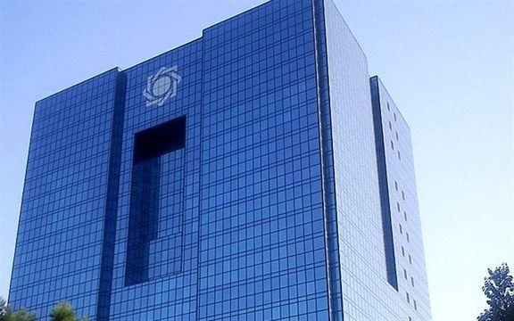 تامین 19 هزار میلیاردی ناترازی بودجه از بانک مرکزی