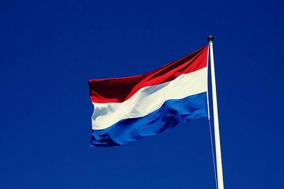 وقوع انفجاری دیگر در «آمستردام» هلند