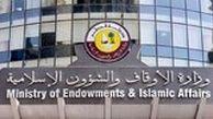 دولت قطر مساجد کشور را به دلیل کرونا تعطیل کرد