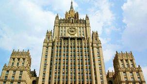 وزیر خارجه روسیه علیه آمریکا سخنرانی کرد