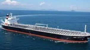 آخرین نفت کش ایران وارد آب های ونزویلا شد