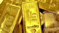 افزایش ارزش جهانی دلار به ضرر طلا تمام شد/کاهش قیمت طلای جهانی با قوی تر شدن دلار