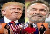 سخنان توهینآمیز ترامپ خشم  آرنولد شوارتزنگر را برانگیخت