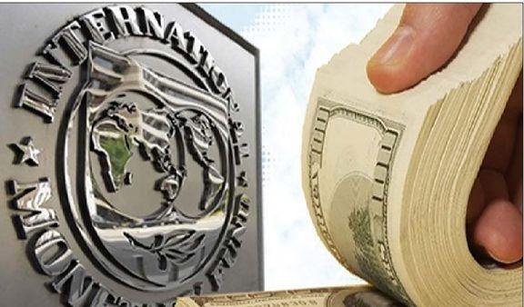 صندوق بینالمللی پول، ذخایر ارزی پاکستان را خالی کرد