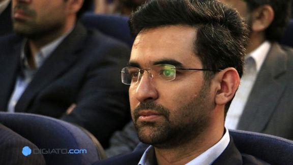 وضعیت پیشرفت اینترنت اشیا در ایران چگونه است؟