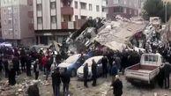 فروریختن ساختمانی ۶ طبقه در استانبول