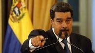 ونزوئلا از دولت ترامپ به دیوان کیفری بینالمللی شکایت می کند