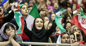 زنان در ورزشگاه آزادی برای تماشای بازی ایران و بولیوی حضور پیدا می کنند