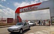 افزایش 1 تا 14 میلیون تومانی قیمت خودرو در یک هفته گذشته