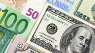 اعلام افزایش نرخ رسمی یورو و پوند از سوی بانک مرکزی