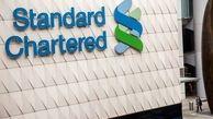 یک مقام سابق بانک استاندارد چارترد از این بانک به دلیل مبادلات مالی با ایران شکایت کرد