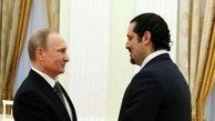 نخست وزیر لبنان پس از ورود به روسیه با پوتین تلفنی گفتوگو کرد