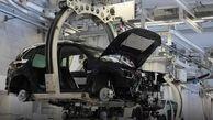 توقف فعالیت 8 کارخانه جنرال موتورز به دلیل کمبود تراشه