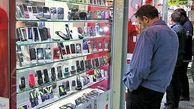 طرح ممنوعیت واردات گوشیهای بالای 300 یورو لغو شد