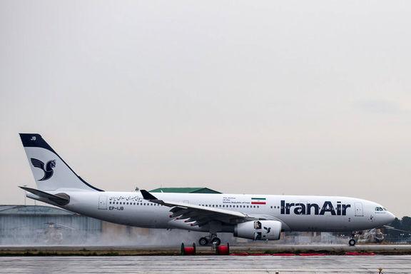 عذرخواهی ایران ایر از مسافران بیرجند-تهران به دلیل تاخیر بیش از حد پرواز