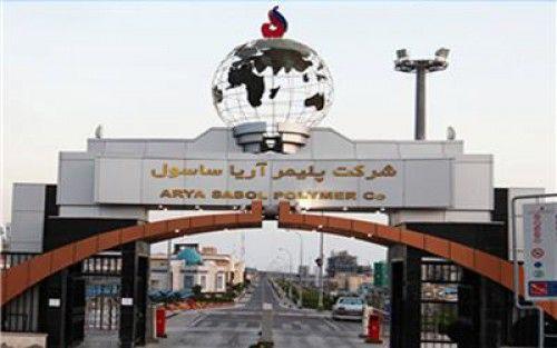 آریاساسول در لیست جدید تحریمهای وزارت خزانهداری امریکا علیه ایران!