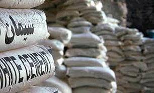 پذیرش محصول ۶ شرکت سیمانی جدید در بورس کالا