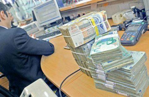 بانک ها نمی توانند از ضامن پول وام گیرنده را دریافت کنند