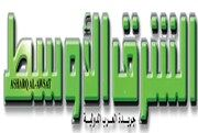 واکنش حزب الله لبنان به انتشار تصویر موهن آیتالله سیستانی در روزنامه الشرق الاوسط