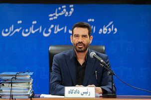 اتهام خیانت در امانت به محمدرضا خانی از طریق فرش عظیم زاده