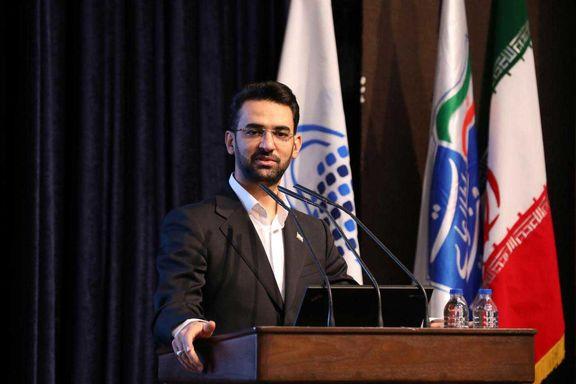 98 درصد از جمعیت ایران به اینترنت دسترسی دارند