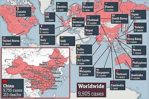 تعداد تلفات  ویروس کرونا  به ۲۵۹ نفر رسید/  ۱۱ هزار و ۹۰۰ نفر آلوده شدند