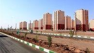 ریزش قیمت در شهرکهای اطراف تهران/  هر واحد آپارتمان در شهر جدید پرند ۵۰ تا ۶۰ میلیون تومان کاهش یافت