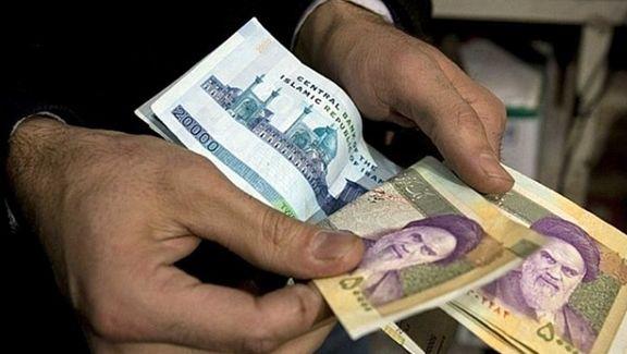 یارانه معیشتی فردا به حساب سرپرستان خانوار واریز میشود