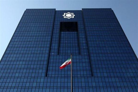 بانک مرکزی ۳۴۰۰ میلیارد تومان اوراق بدهی دولت از بانکها را بازخرید کرد