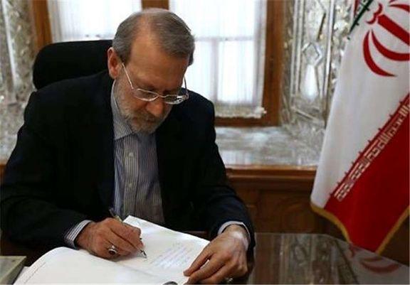 ابلاغ  قانون «انتقام سخت»  به دولت از سوی لاریجانی + متن نامه