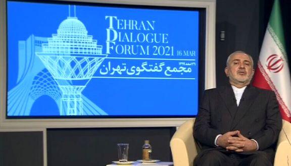 برای ترسیم آینده منطقهای آماده گفتوگو با تمامی همسایگان ایران هستیم