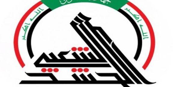 تشکیل پدافند هوایی الحشد الشعبی تکذیب شد