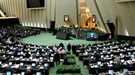 مجلس جلسه علنی خود را آغاز کرد/تاسیس موزه جنایات آمریکا در دستور کار مجلس