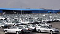 آخرین قیمت خودرو در بازار/ پیشبینی بازار خودرو در شب عید