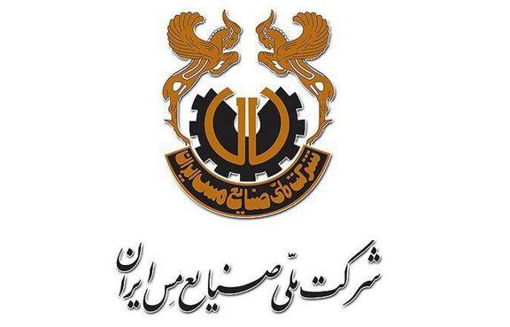 درخشش «فملی» در ۱۱ ماهه امسال/ فروش ۳۴۷۸ میلیاردی در بهمن