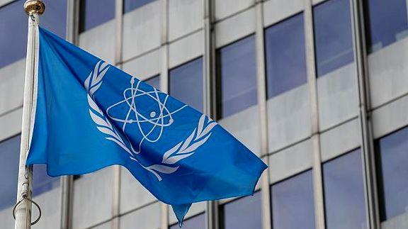 مدیرکل آژانس بینالمللی انرژی اتمی هفته جاری به ایران میآید