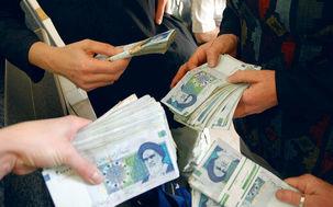 توضیحات نوبخت درباره حذف چهار صفر از پول ملی