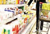 دیوان عدالت اداری بخشنامه جدیدی صادر کرد/ الزام درج قیمت بر روی بسته بندی مواد خوراکی/ عمل نکردن به آن جرم محسوب می شود