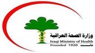 تعطیلی گذرگاههای مرزی  عراق با ایران تکذیب شد