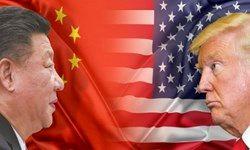 اقدامات  چین برای از بین بردن تاثیرات منفی جنگ تجاری آمریکا