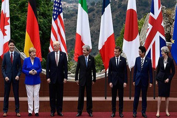 بیانیه کامل منتشر شده از  گروه 7 درباره تصمیمات آن ها در برابر ایران