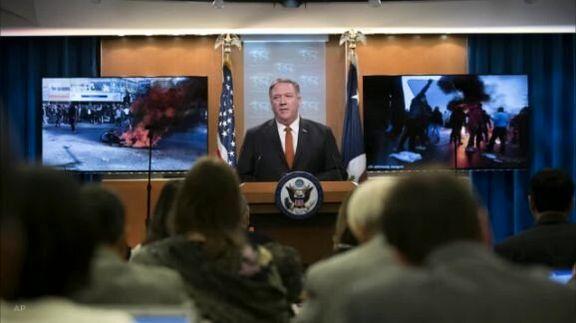 وزیرخارجه آمریکا از بررسی پرونده موضوع دخالت اوکراین خبر داد