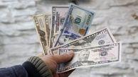 دستگیری یک دلال ارز به همراه سه هزار دلار